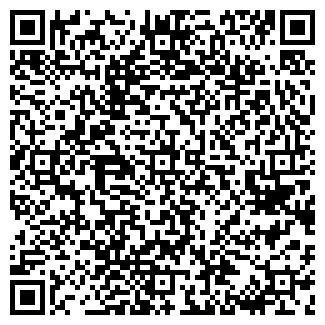 QR-код с контактной информацией организации ЗООВЕТСАНСЕРВИС