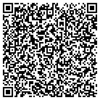 QR-код с контактной информацией организации ООО ВЕТБИОСБЫТ, КОМПАНИЯ