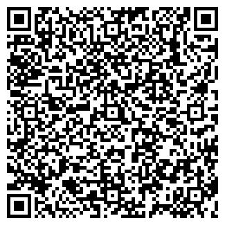 QR-код с контактной информацией организации ООО АКВА-МАРКЕТ