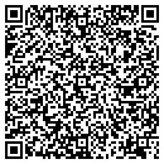 QR-код с контактной информацией организации ООО СИБПЛАСТ