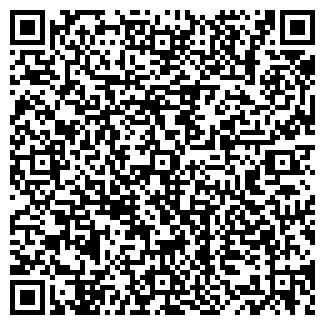 QR-код с контактной информацией организации ОАО ТОМСКГАЗПРОМ