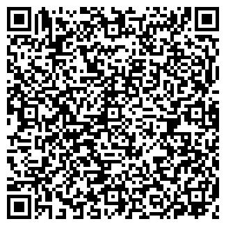 QR-код с контактной информацией организации АВТОТЕХМАС