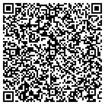 QR-код с контактной информацией организации АНГАР КОПЫЛОВСКАЯ НЕФТЕБАЗА
