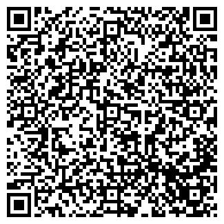 QR-код с контактной информацией организации АРЕАЛНЕФТЬ