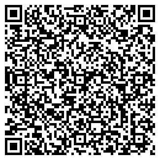 QR-код с контактной информацией организации АРЧИНСКОЕ