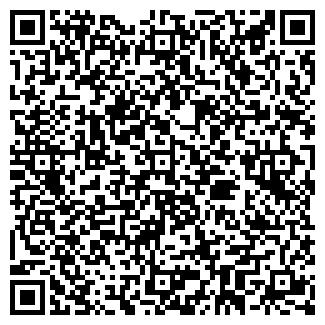 QR-код с контактной информацией организации ГАЛА-ПРО