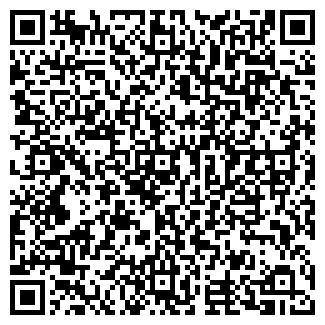 QR-код с контактной информацией организации ГОРСТОВОЕ