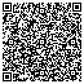 QR-код с контактной информацией организации ИНТЕРТРАНС