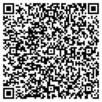 QR-код с контактной информацией организации КАРГАСОКГАЗСТРОЙ