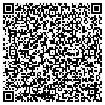QR-код с контактной информацией организации КУЗБАССНЕФТЕПРОДУКТ ЗАО
