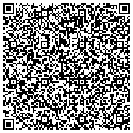 QR-код с контактной информацией организации МАГИСТРАЛЬНЫЕ НЕФТЕПРОВОДЫ ЦЕНТРАЛЬНОЙ СИБИРИ, КОНСТРУКТОРСКОЕ БЮРО СТРОИТЕЛЬНО-МОНТАЖНО-НАЛАДОЧНОГО УПРАВЛЕНИЯ