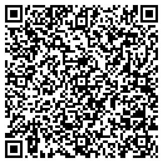 QR-код с контактной информацией организации АКАДЕМТРАНССЕРВИС