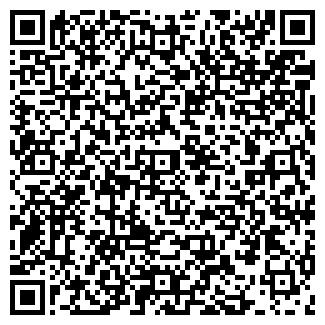 QR-код с контактной информацией организации ПОЛИМЕРСТЕКЛО