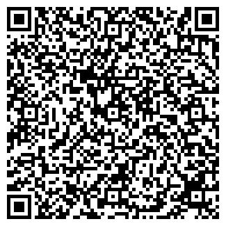 QR-код с контактной информацией организации СИБЭКСПО