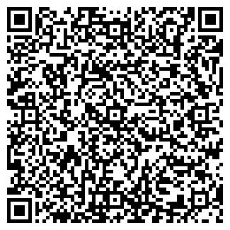 QR-код с контактной информацией организации ТЕХХИМСЕРВИС
