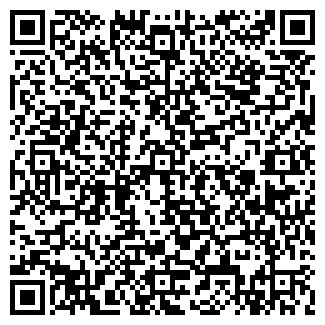 QR-код с контактной информацией организации ТОМАВТОТРЕЙД ООО