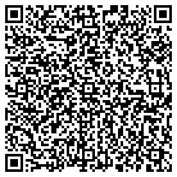 QR-код с контактной информацией организации ТОМСКАЯ ЗАПРАВОЧНАЯ КОМПАНИЯ