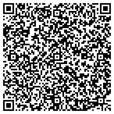 QR-код с контактной информацией организации ТОМСКАЯ НЕФТЕГАЗОВАЯ КОМПАНИЯ