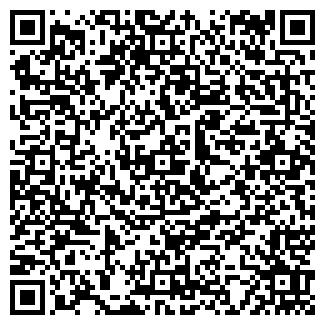 QR-код с контактной информацией организации ТОМСКГАЗПРОМ