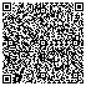 QR-код с контактной информацией организации ТОМСКГАЗПРОМ ОАО