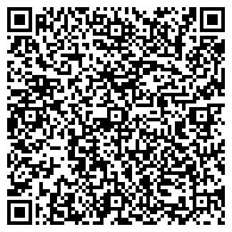 QR-код с контактной информацией организации ТОМСКГАЗТОРГ