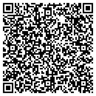 QR-код с контактной информацией организации ТОМСКНЕФТЕСТРОЙ