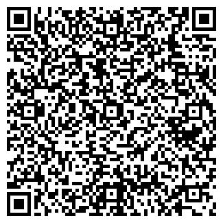 QR-код с контактной информацией организации АКСА-ОРТО АЗИЯ