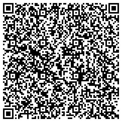 """QR-код с контактной информацией организации ОАО «Томскнефть» ВНК (СП)» (Дочерняя компания """"Газпром нефть"""")"""