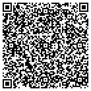 QR-код с контактной информацией организации ТОМСКОБЛГАЗ ТОРГОВЫЙ ДОМ