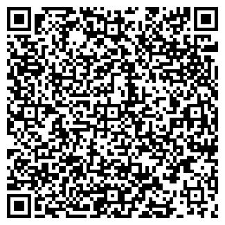QR-код с контактной информацией организации ТОМСК-ОЙЛ ООО