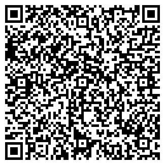 QR-код с контактной информацией организации ХИМПРОМВОЛОКНО