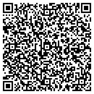 QR-код с контактной информацией организации ЭКСПРЕСС-АЗИЯ ООО