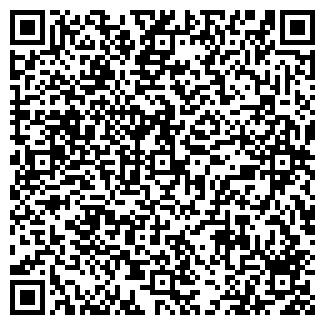 QR-код с контактной информацией организации ЭЛАН ТРЕЙД