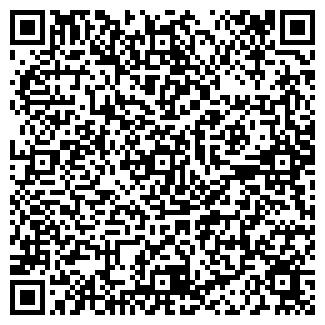 QR-код с контактной информацией организации ТОМСКОБЛГАЗ