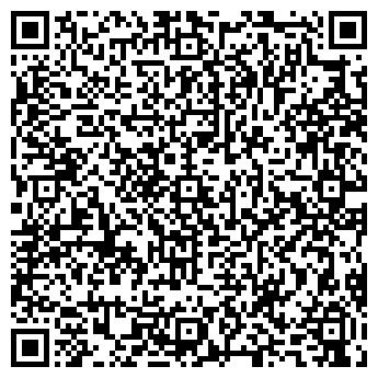 QR-код с контактной информацией организации ТОМСКГАЗ ПОДРЯДНАЯ ДИРЕКЦИЯ