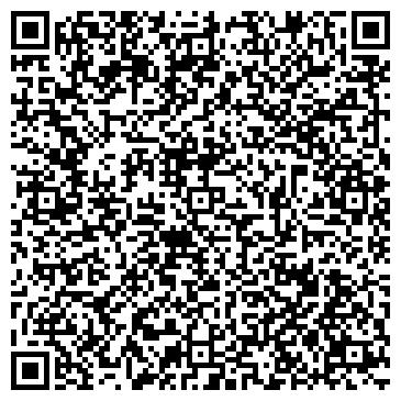 QR-код с контактной информацией организации УПРАВЛЕНИЕ СВЯЗИ ТОМСКТРАНСГАЗ