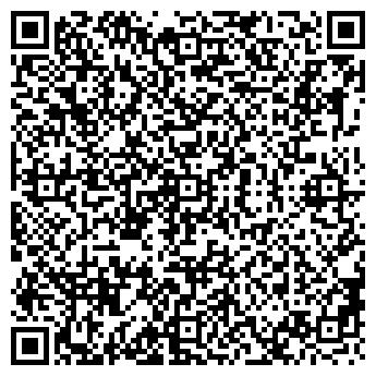 QR-код с контактной информацией организации ТОМСКТРАНСГАЗ ООО