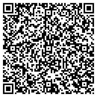 QR-код с контактной информацией организации ТОМУСЛУГА ООО