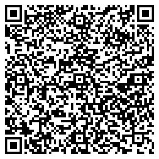 QR-код с контактной информацией организации ТОМСКИЙ УГОЛЬ ЗАО