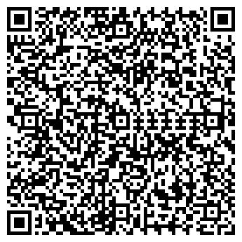 QR-код с контактной информацией организации СЕЛЕНА-ТОМСК ООО