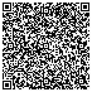 QR-код с контактной информацией организации ТОМСКАЯ ТЕХНОЛОГИЧЕСКАЯ КОМПАНИЯ ООО