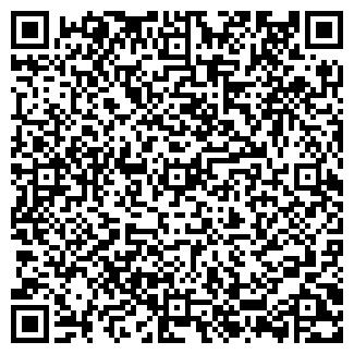 QR-код с контактной информацией организации ООО ПОЛИТЭН