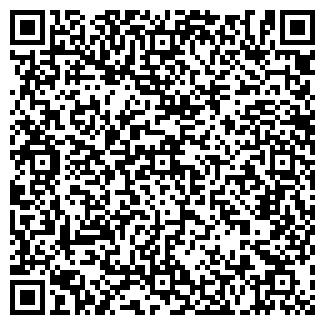 QR-код с контактной информацией организации КОНТРАВТ-ТОМСК