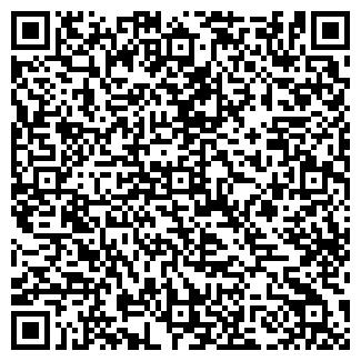 QR-код с контактной информацией организации ПЛАНАР-Т ООО