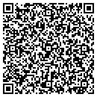 QR-код с контактной информацией организации РОСМЕБЕЛЬ ПКФ ООО