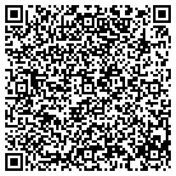 QR-код с контактной информацией организации КУПЕ-КОМПЛЕКТ ООО