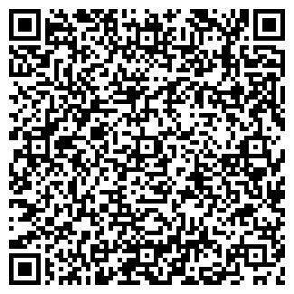 QR-код с контактной информацией организации ООО ВЕНАПЛАСТ, ПСК