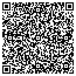 QR-код с контактной информацией организации ССЕ-ТОМСКТРАНЗИТ