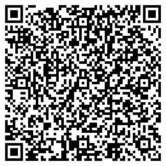 QR-код с контактной информацией организации КВИНТА КОМПАНИЯ