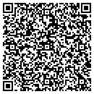 QR-код с контактной информацией организации КСЕНОН-ТОМСК